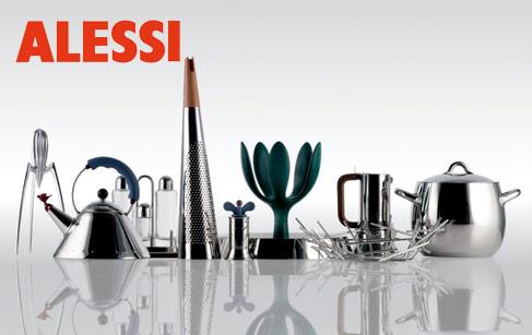 Logo alessi for Alessi prezzi catalogo